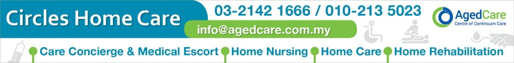 home care banner ad_eng